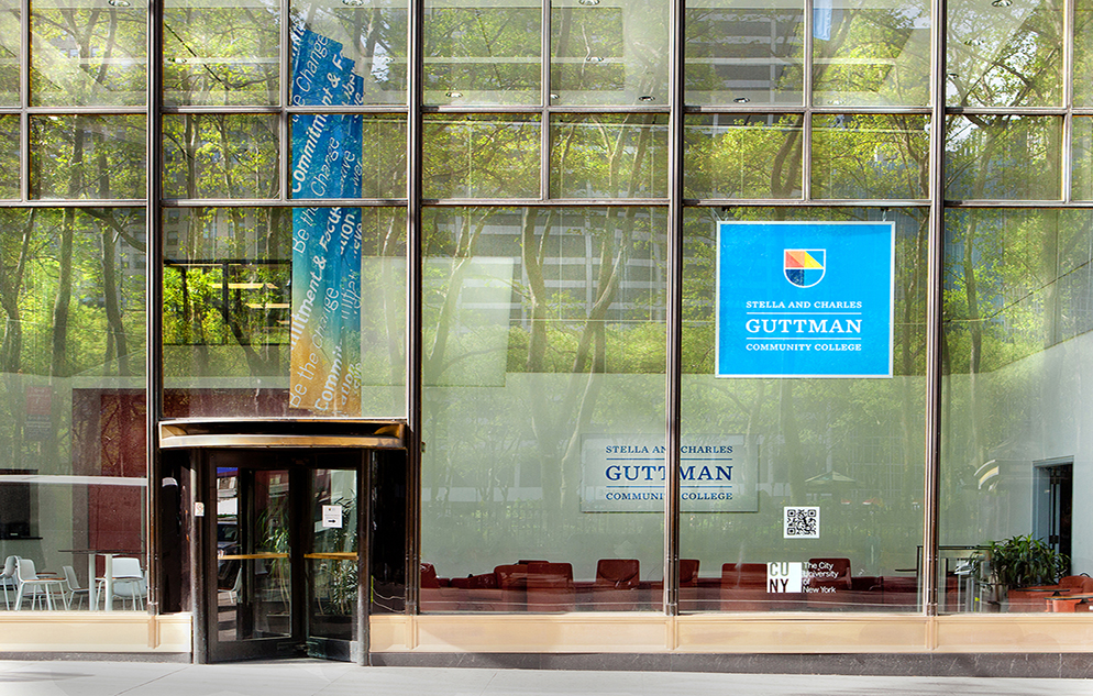 Entrance to Guttman Community College