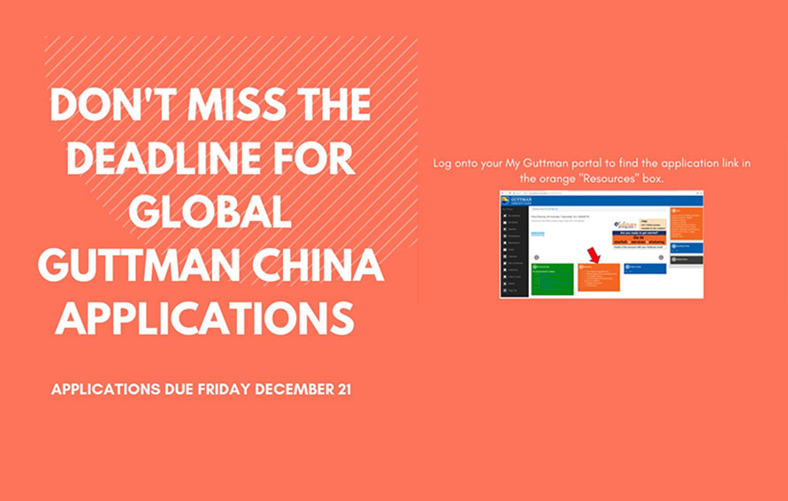 Global Guttman China 2019 application deadline is December 21